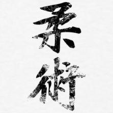 coastal-ear-nose-throat-jui-jitsu2-16