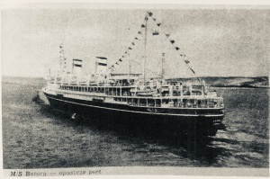 SS Batory, ship that took polish immigrants to America in 1950